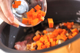干しシイタケの炊き込みご飯の作り方1
