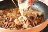 豚肉のショウガ焼きの作り方5