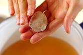 レンコン団子汁の作り方1