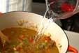 豚肉と豆のカレー煮の作り方4