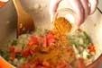豚肉と豆のカレー煮の作り方3