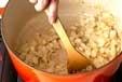 豚肉と豆のカレー煮の作り方2