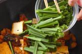 サバのカレー炒めの作り方8