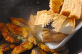 サバのカレー炒めの作り方2