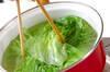 ゆでレタス中華風の作り方の手順1