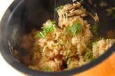 カキの炊き込みご飯の作り方6