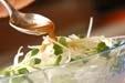 シャキシャキ大根サラダの作り方1