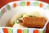 カブとゴボ天の煮物