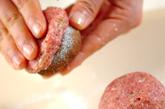 シイタケの肉詰めの作り方2