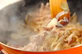 豚肉と玉ネギのオムレツの作り方1