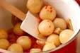 冷凍里芋の梅肉和えの作り方5