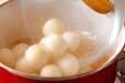 冷凍里芋の梅肉和えの作り方4
