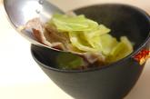 豚とシイタケのスープの作り方3