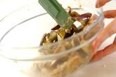 レンジでナスのゴマ和えの作り方1