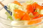 サーモンと玉ネギのサッパリサラダの作り方1