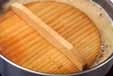 イカと焼き豆腐の甘煮の作り方2