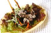 豚肉と芽ヒジキのサラダの作り方7