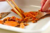 イクラのせ塩鮭の炊き込みご飯の作り方2
