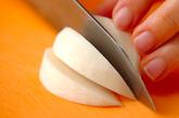 カブと厚切りベーコンのソテーの作り方1