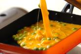 エンドウ豆入り卵焼きの作り方1