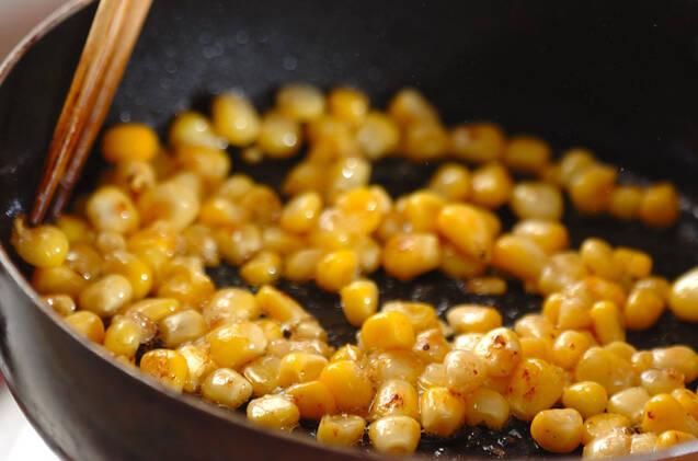カキのサクサクパン粉焼きの作り方の手順6