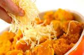 カボチャのオーブン焼きの作り方7