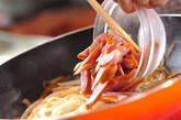 カボチャのオーブン焼きの作り方6