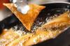 カボチャのサモサの作り方の手順4