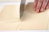 カボチャのサモサの作り方2