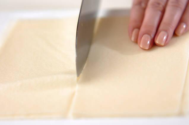 カボチャのサモサの作り方の手順2