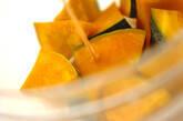 カボチャのサモサの作り方1