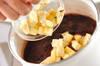 バナナ入りおぜんざいの作り方の手順3