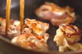 チキンハニーマスタードソテーの作り方2