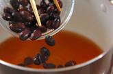 黒豆の甘煮の作り方3