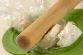 たたき長芋のバジル和えの作り方3