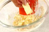 2色のピーチガレットの作り方2