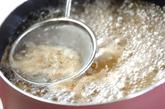 豚汁の作り方2