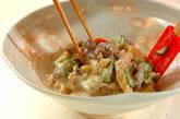トルコ風肉ジャガサラダの作り方2
