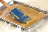 カリカリメープルクッキーの作り方2
