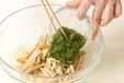 新ゴボウのサラダの作り方2