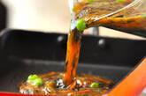 ヒジキ入り卵焼きの作り方6