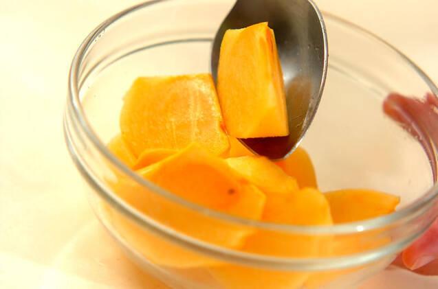 柿のキュラソーがけの作り方の手順1