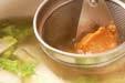 里芋と白菜のみそ汁の作り方5