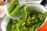 イカと菜の花のマスタードサラダの作り方2