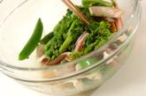 イカと菜の花のマスタードサラダの作り方3