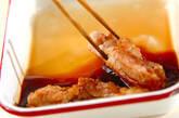 鶏の照り焼き唐揚げのり巻きの作り方1