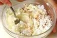 クリーム焼きリンゴの下準備2