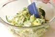 白菜の簡単マリネの作り方2