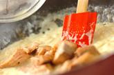 サーモンと栗のクリームパスタの作り方3