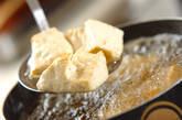 おろしのせ揚げ豆腐の作り方4